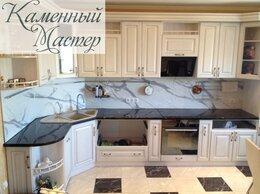 Комплектующие - кухонная столешница, 0