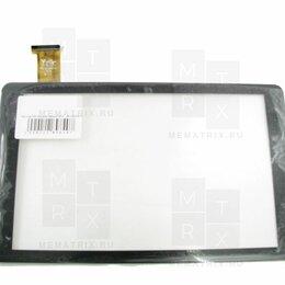 Ударные установки и инструменты - Распродажа ytg-g10057-f1 тачсркин черный, 0