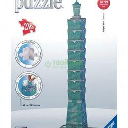 Пазлы - 3D пазл Тула Мун, Башня Тайбей 216 деталей., 0