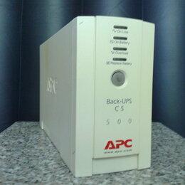 Источники бесперебойного питания, сетевые фильтры - APC Back-UPS CS500 (BK500 EI), 0
