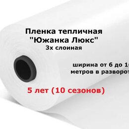 Укрывной материал и пленка - Пленка тепличная шириной от 6 до 16 метров в развороте, 0