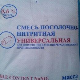 Продукты - Нитритная соль, 0