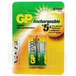 """Батарейки - АКБ """"AA"""" GP 2700 mAh, 0"""
