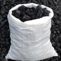 Топливные материалы - Уголь каменный в мешках, 0