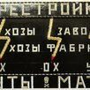 История России в картинах из монет по цене 3000000₽ - Рукоделие, поделки и сопутствующие товары, фото 10