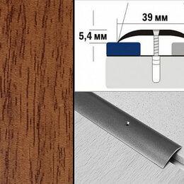 Плинтусы, пороги и комплектующие - Порог декорированный полукруглый А39 39х5,4 мм Дуб темный, 0