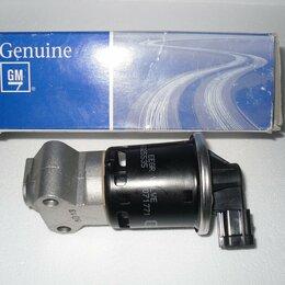 Двигатель и топливная система  - 96325535 Клапан EGR Шевроле Дэу Опель ЕГР рециркуляции выхлопных газов, 0