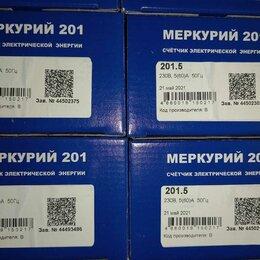 Счётчики электроэнергии - Меркурий 201.5, 0