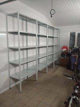 Стеллажи и этажерки - Стеллаж металлический (сборно-разборный), 0