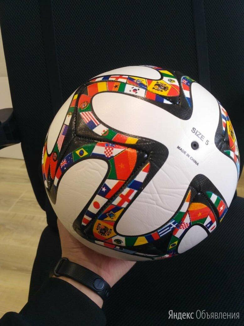 Футбольный мяч. Яркий дизайн по цене 850₽ - Мячи, фото 0