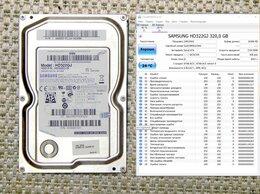 Внутренние жесткие диски - HDD 320Gb SATA-II Samsung отл.сост, 0