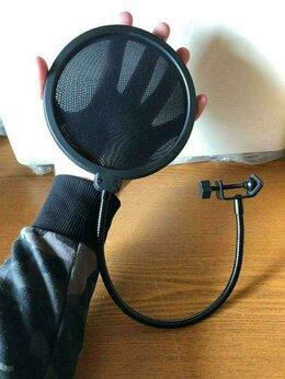 Аксессуары и комплектующие - Поп фильтр для микрофона новый в упаковке, 0