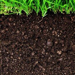 Субстраты, грунты, мульча - Растительный грунт в мешках, 0
