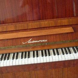 Клавишные инструменты - Отдам пианино в отличном состоянии, бесплатно, 0