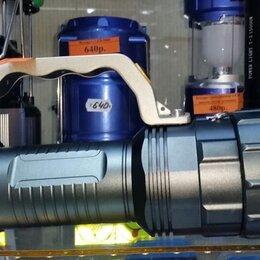 Аксессуары и комплектующие - Фонарь прожекторный на трех аккумуляторах 18650, 0