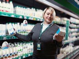 Продавец - В сеть супермаркетов требуются: Сотрудники, 0