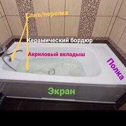 Ванны - Реставрация ванн в Томске, 0