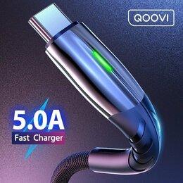Зарядные устройства и адаптеры - 5A 2 м USB Type C кабель  для быстрой зарядки, 0