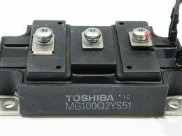 Пульты ДУ - Модуль IGBT Toshiba MG100Q2YS51 1200V 100A 660W, 0