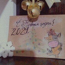Подарочные наборы - Подарочный конверт к новому году , 0