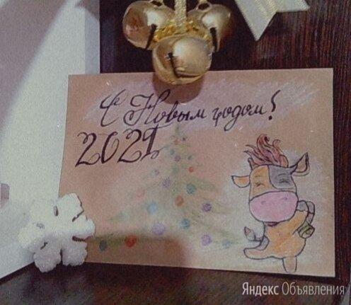 Подарочный конверт к новому году  по цене 50₽ - Подарочные наборы, фото 0