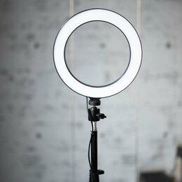 Осветительное оборудование - Кольцевая лампа 20 см (новая), 0