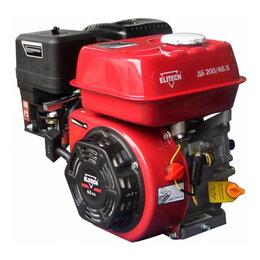 Двигатели - Двигатель бензиновый Elitech ДБ 200/К6.5, 0