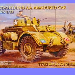 Сборные модели - 1/35 сборная модель танка ЗСУ Т17Е2 Стегхаунд АА Бронко 35026 1/35, 0