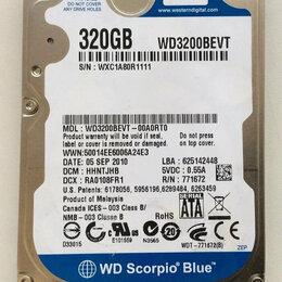 """Внутренние жесткие диски - Жесткий диск для ноутбука SATA – 2.5""""320Gb, 0"""