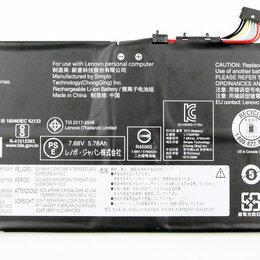 Аксессуары и запчасти для ноутбуков - Аккумуляторная батарея для ноутбука Lenovo 530S-14IKB (L17C4PB0), 0