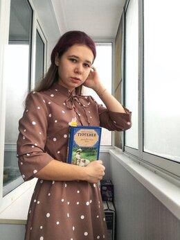 Репетитор - Репетитор по русскому языку , 0