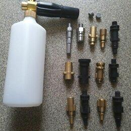 Мойки высокого давления - Пенообразователь для любой мойки высокого давления, 0