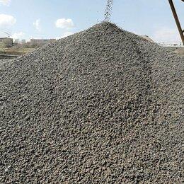 Строительные смеси и сыпучие материалы - Щебень с доставкой от 1 куба (1036), 0