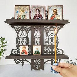 Полки, стойки, этажерки - Полка для домашних икон на стену, 0