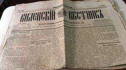 Журналы и газеты - Газета Виленский вестник от 2 Мая 1866 года, 0