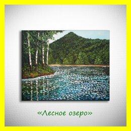"""Картины, постеры, гобелены, панно - 🎨Картина """"Лесное озеро"""". Холст, масло., 0"""