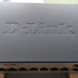 Прочее сетевое оборудование - Коммутатор Switch 16 port HP V1910-16G (JE005A, 0