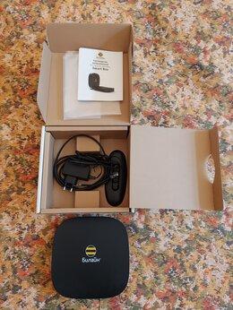 Проводные роутеры и коммутаторы - Wi-fi роутер Билайн Smart Box, 0