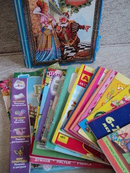 Журналы и газеты - Журналы для детей, 0