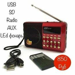 Радиоприемники - Радиоприёмник BH-1313u, 0
