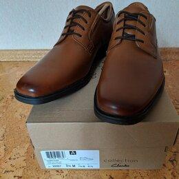 Туфли - Мужские кожаные туфли оксфорды Clarks, 0