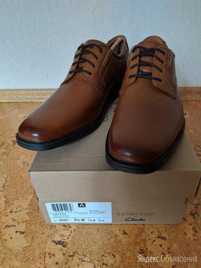 Мужские кожаные туфли оксфорды Clarks по цене 6000₽ - Туфли, фото 0