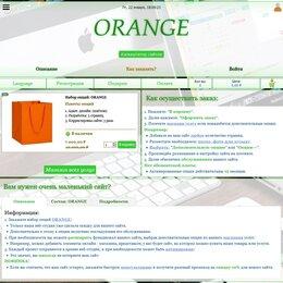 IT, интернет и реклама - Разработать сайт на заказ, 0