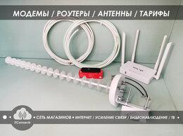 3G,4G, LTE и ADSL модемы - Комплект Интернета - 4G модем + WiFi Роутер +…, 0