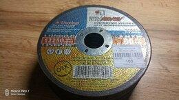 Для шлифовальных машин - Круг зачистной по металлу 125х6х22мм Luga, 0