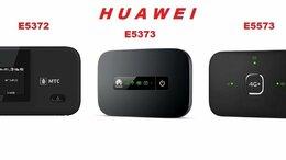 3G,4G, LTE и ADSL модемы - 4G\LTE wifi роутеры с безлимитным интернетом, 0
