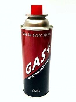 Туристические горелки и плитки - Газовый баллон, 0