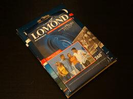 Бумага и пленка - Супер глянцевая фото бумага 10*15 Lomond, 0