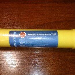 Фильтры для воды и комплектующие - Минерализатор постфильтр картридж для Atoll Гейзер, 0