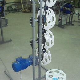 Производственно-техническое оборудование - Проектируем и изготавливаем намотчики размотчики перемотчики, 0